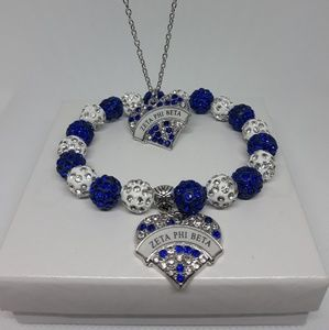 Zeta Phi Beta Sorority Bracelet and Necklace set